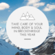 Take Care of Your Mind, Body & Soul in Breckenridge This Year